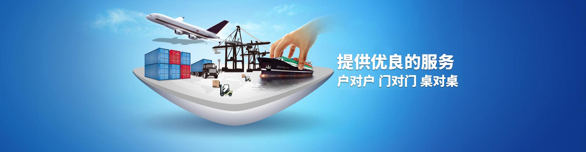 食品干货国际快递,海运包裹出口货运,化妆品国际快递,EMS上海直飞国际快递,FEDEX上海直飞国际货运